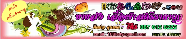 108lady760_160